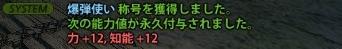 2012_06_13_0000.jpg