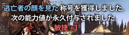 2012_06_13_0003.jpg