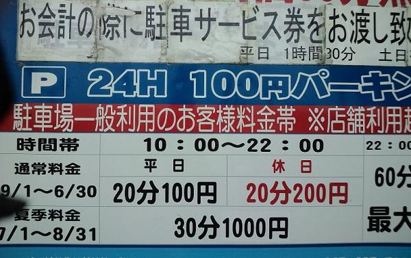 CA3I00070002.jpg