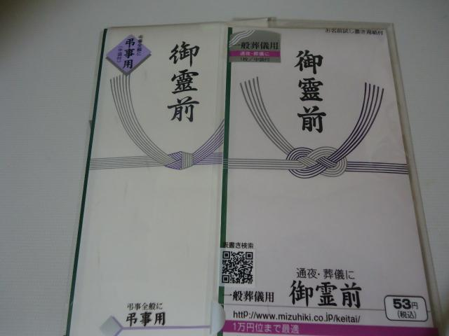009_convert_20121222145721.jpg