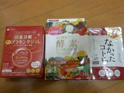 健康IMG02769
