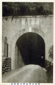 童学寺隧道24