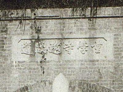 童学寺隧道25