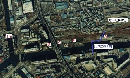 東京都港湾局専用線12