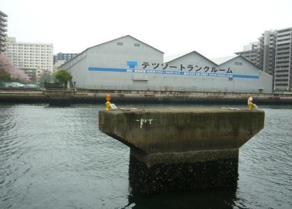 東京都港湾局専用線14