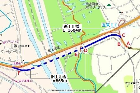 上江橋03