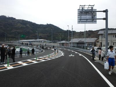 名坂道路08