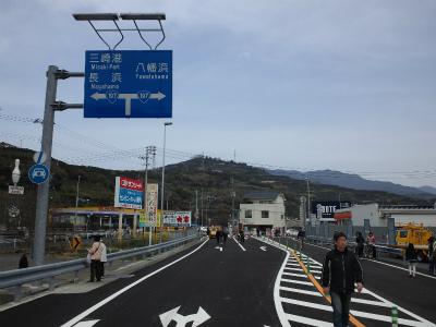 名坂道路12