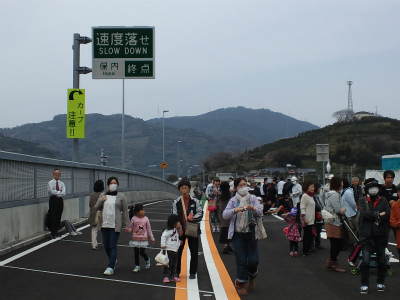 名坂道路19