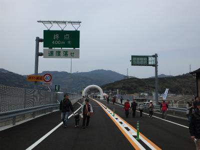 名坂道路20