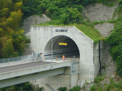 名坂道路26