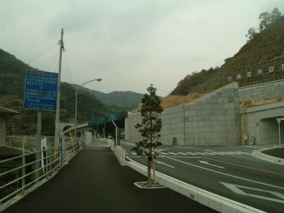 名坂道路30