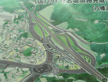 名坂道路61