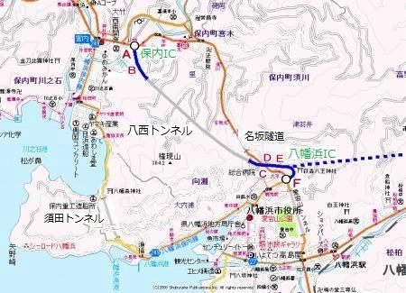 名坂道路62