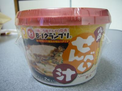 せんべい汁01