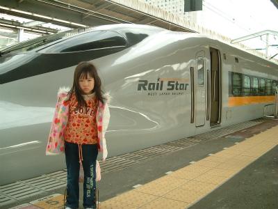 新幹線21