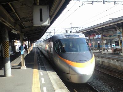 新幹線22