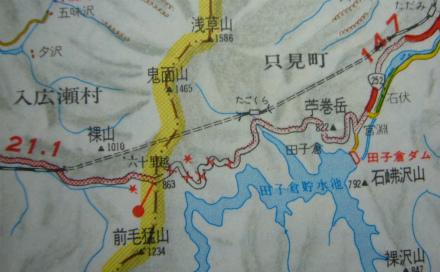田子倉駅09