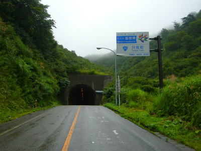 田子倉駅10