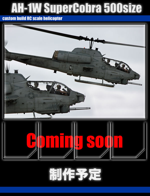 AH-1