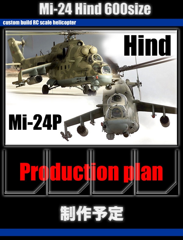 Mi-24