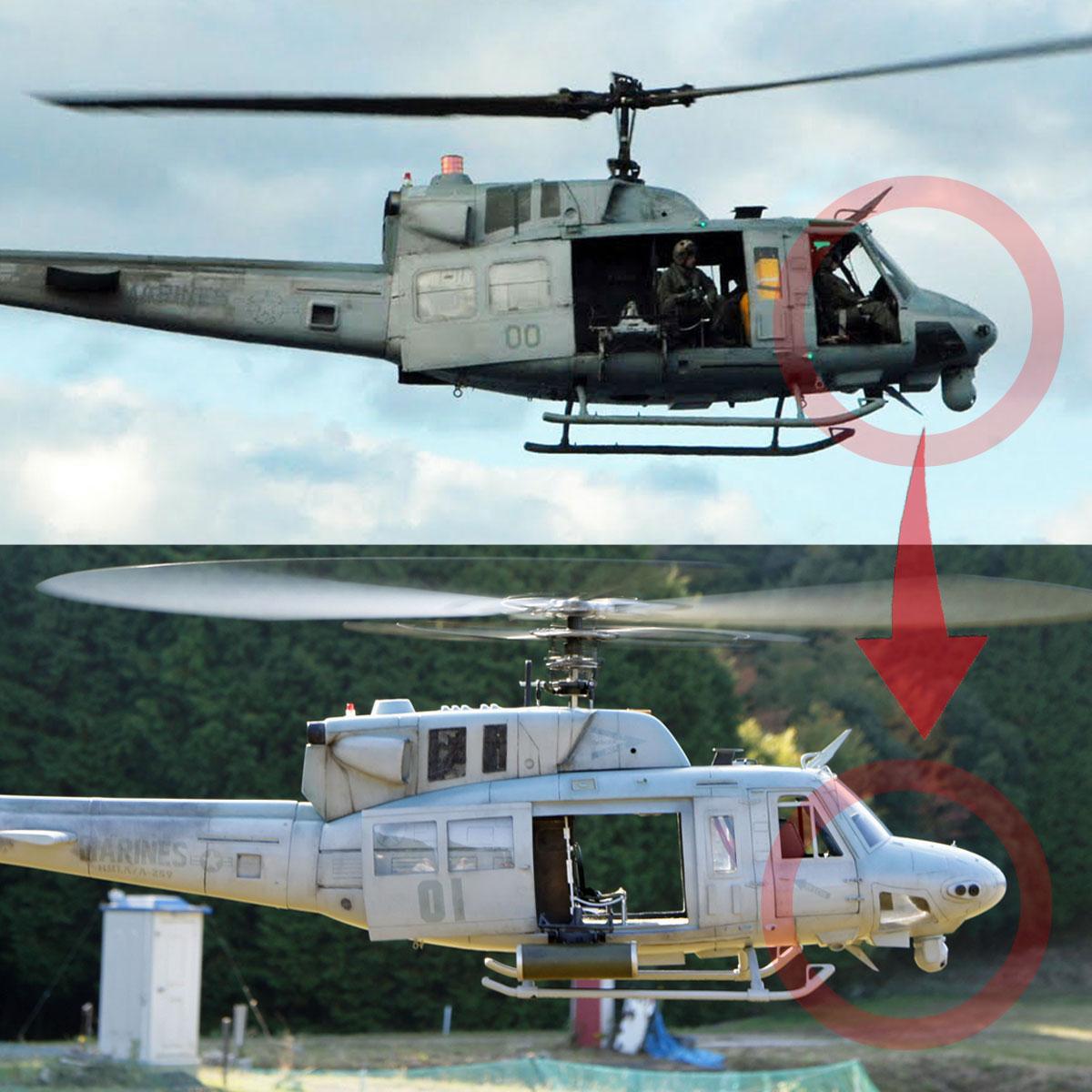 UH-1Nノーズ形状実機比較画像