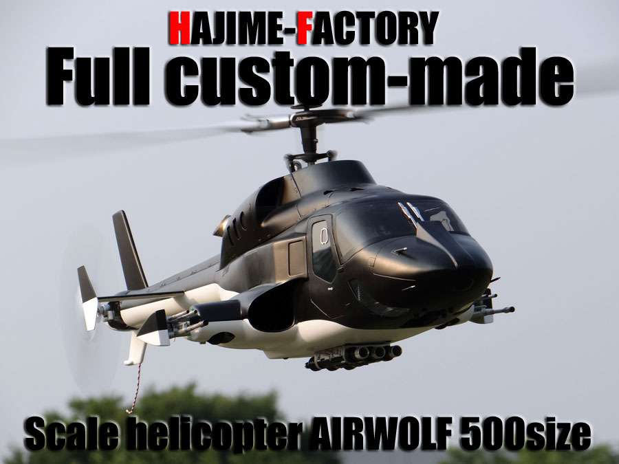 AIrwolf-top.jpg
