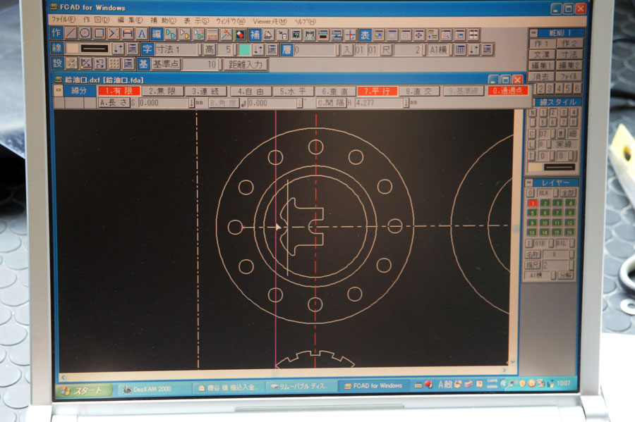 DSC08068-900.jpg