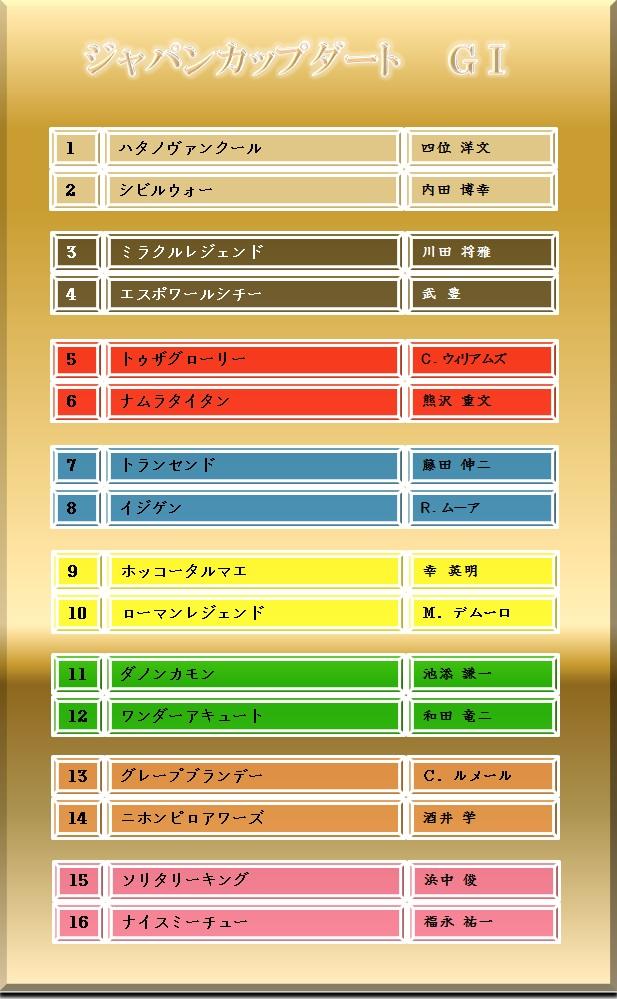 JCD_20121201202200.jpg