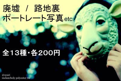 152-001.jpg