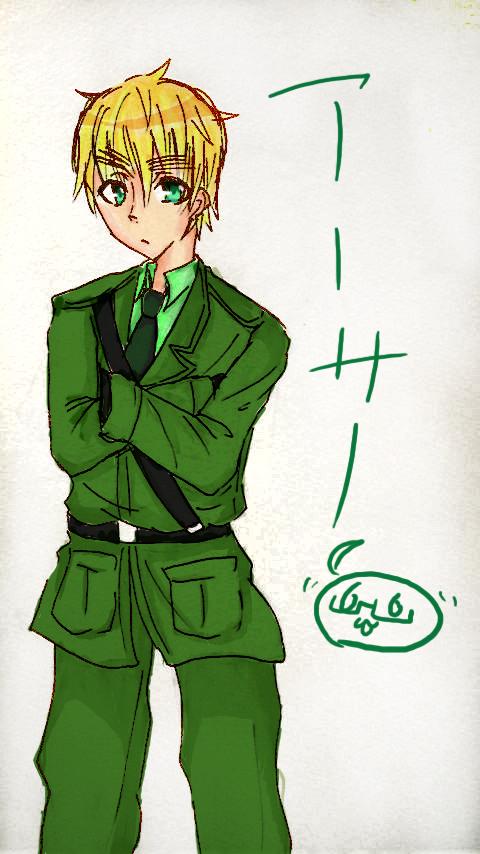 アーサー1