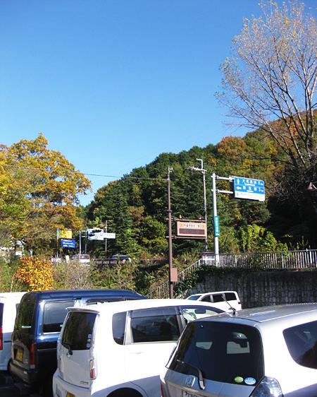 fc1128.jpg