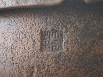 P1018040.jpg