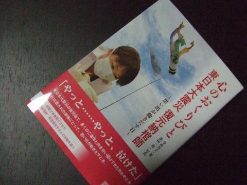 005_convert_20120915024109.jpg