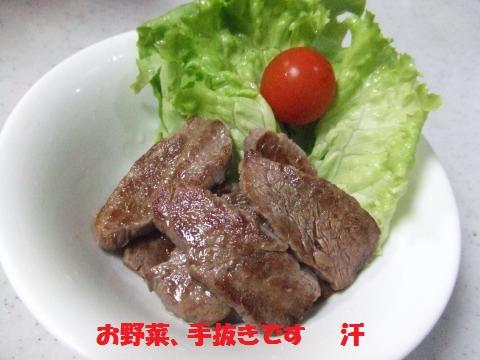 009_convert_20121122032840.jpg