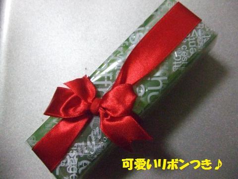 052_convert_20121119021634.jpg