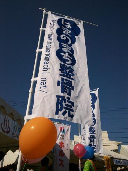 20121114_190949.jpg