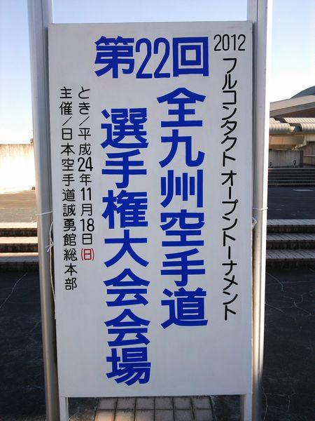 DSC_0908.jpg