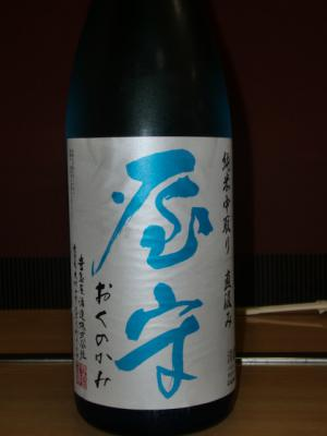 夏酒 002