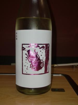 夏酒 001
