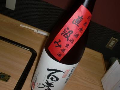 鯖寿司 003
