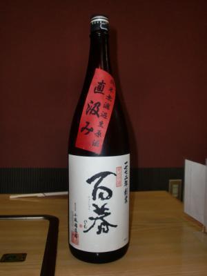 鯖寿司 002