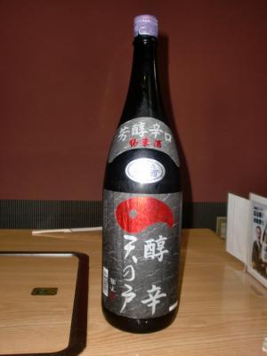 鯖寿司 001