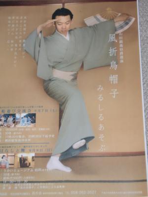 長良川舟遊び 008
