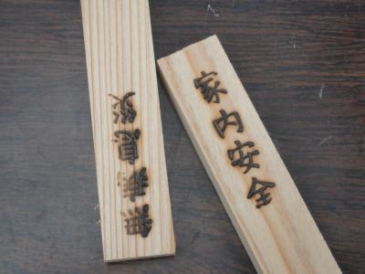 京都 011