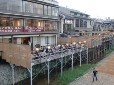 京都 035