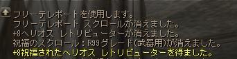 8heri2.jpg