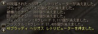 bura8.jpg