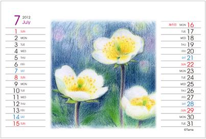 石川カレンダー7月