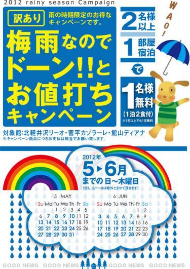 event201202_01_convert_20120603210606.jpg